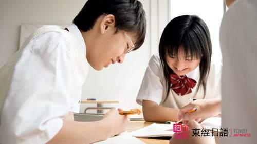 初学者学日语-日语培训-五十音图