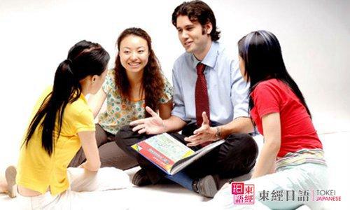 日语常见口语-日语初级入门-苏州园区日语培训