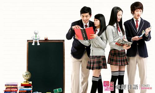 日语初学者-如何学日语-苏州日语