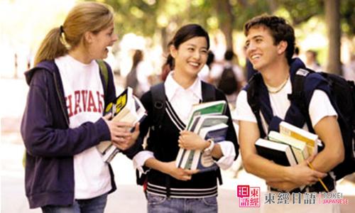 日语口语学习-日语语音语调-日语培训班