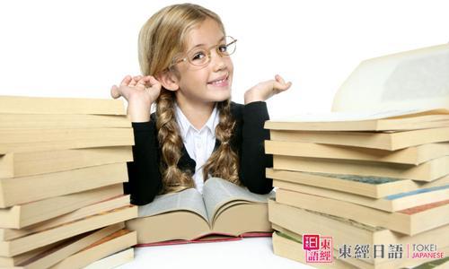 日语学习方法-日语五十音图绕口令-苏州吴中日语学校