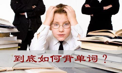 如何背日语单词-日语五十音图绕口令-苏州日语