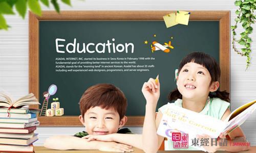 如何自学日语-日语自学教程-自学日语教材