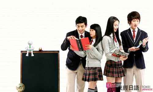 日语语法学习-苏州日语-苏州园区日语培训