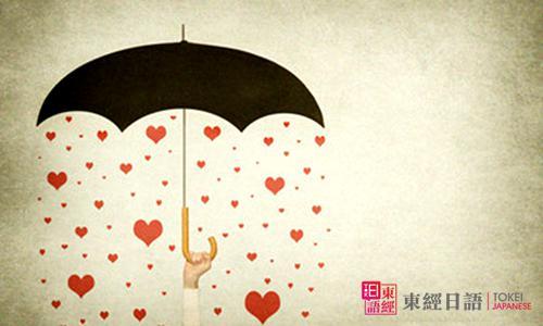 日语天气类单词-日语听力单词-日语听力下载
