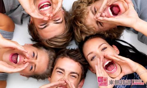 日语发音-常用日语发音-苏州吴江日语学校