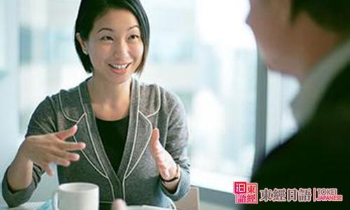 提高日语口语水平-日语培训班-日语口语水平