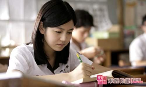日语入门学习-日语入门-苏州日语