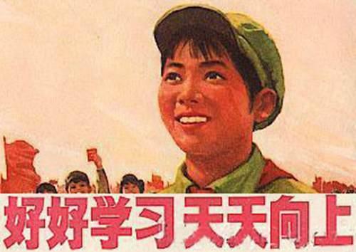 好好学习天天向上-常用日语短句-日语培训班