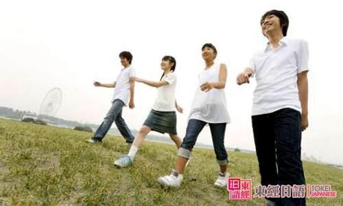 快速学日语-日语学习窍门-苏州日语