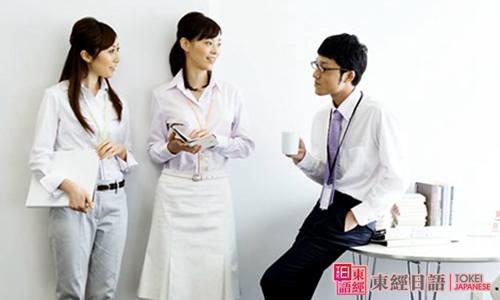 日语打招呼-日语常用语-日本寒暄语
