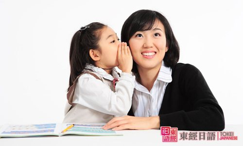 提高日语会话能力-培训日语-苏州培训日语