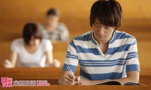 日语专八考试-苏州日语培训-苏州日语培训班