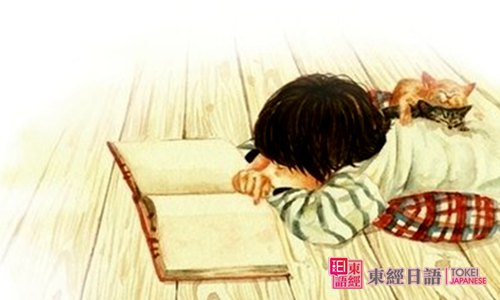 日语初学入门-日语初学者