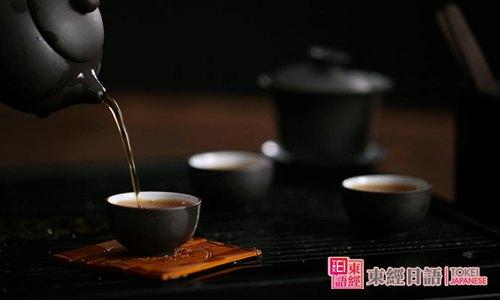 日本茶道文化-茶的日语说法-苏州日语