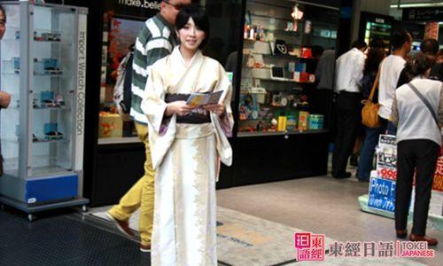日本旅游必备口语-苏州日语-日语培训机构