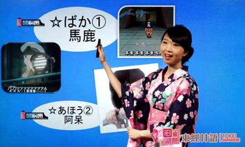 日语入门学习-日语培训学校-日语入门