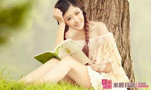 为什么学不好日语-日语培训班-自学日语