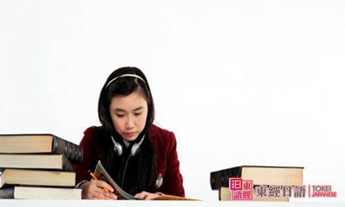 日语学习音读训读-苏州日语学习班-苏州日语学习