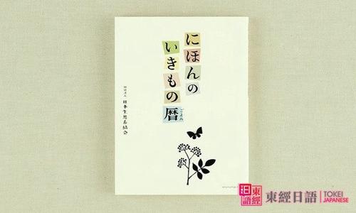 自考日语-日语培训班-自考日语难吗