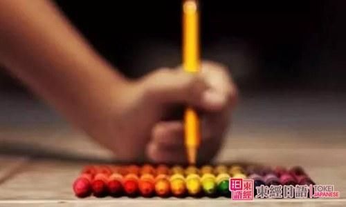 初学日语-日语培训班-日语学习常见问题