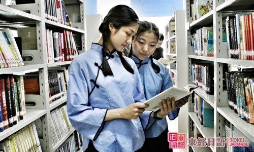 日语学习-日语音读规律-苏州日语培训班