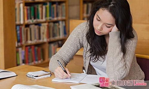 日语新手要注意哪些问题-苏州日语学习班
