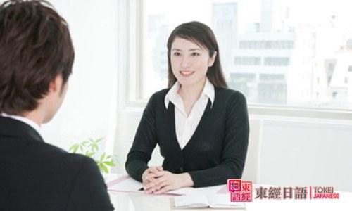 日语打招呼-苏州商务日语班-日语打招呼