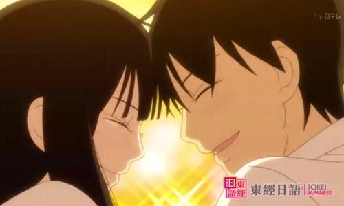 表白日语-日语我喜欢你-日语我爱你
