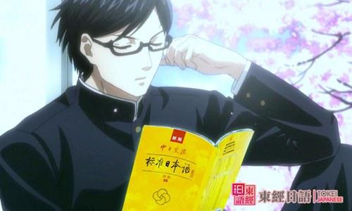 新标准日本语-日语培训机构-日语教材
