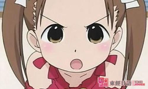 日本动漫里的绕口令-苏州日语-日语绕口令