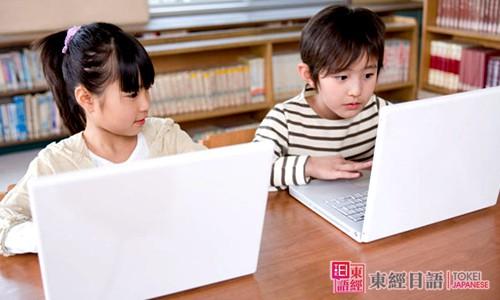 日语口语-日语口语学习-苏州日语暑假班