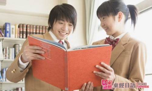日语口语-日语口语学习
