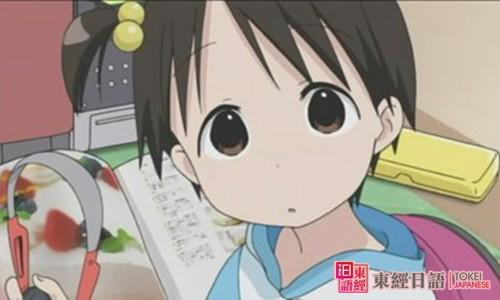 日本动漫里的绕口令-日语绕口令-苏州日语