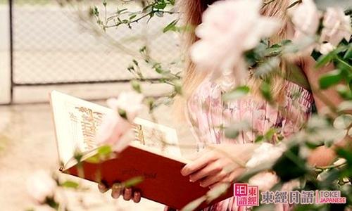 日语学习书本-初级日语学习-苏州日语