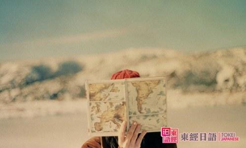 书本清新-初级日语学习-苏州新区日语培训