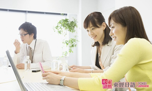 日语口语学习-苏州日语口语班-苏州日语口语培训