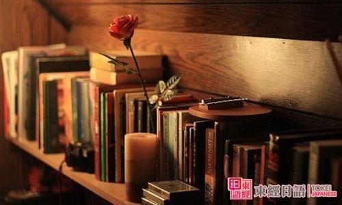 书本唯美-自学日语教材-日语初级入门教材