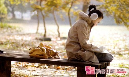 刘若英后来日文版-后来日语歌词-日语学习班