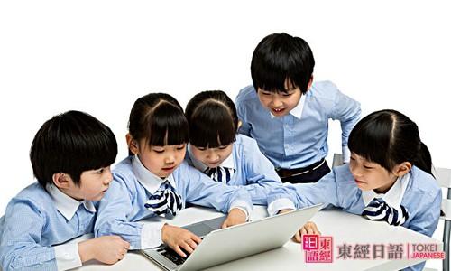 错误的日语学习观念-日语学习班-苏州日语