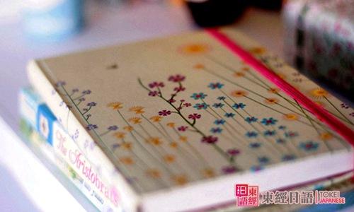 书籍唯美-日语书籍-苏州日语