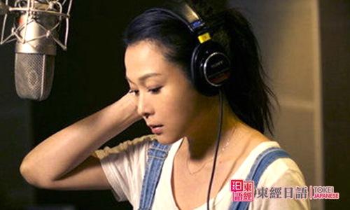 刘若英-很爱很爱你日语版-很爱很爱你日语歌词