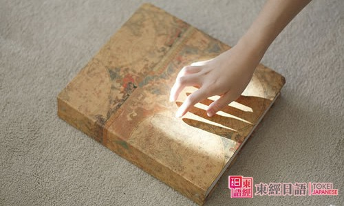 书本唯美-如何养成日语学习习惯-日语学习习惯