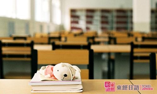 书本唯美-如何养成日语学习习惯-苏州日语学习
