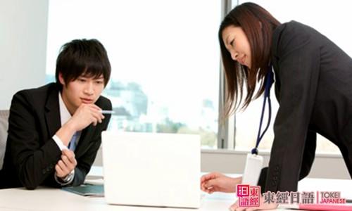 日企求职工作-日语水平-苏州日语培训