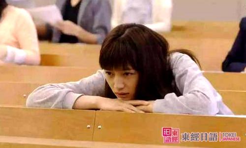为什么日语学不好-日语学习班
