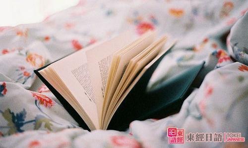 日语书本唯美-日语初级语法-日语中级语法