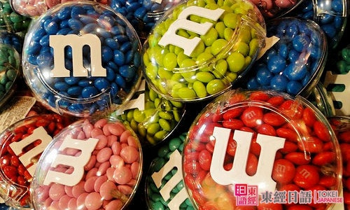 零食-零食类词汇日语说法-苏州日语