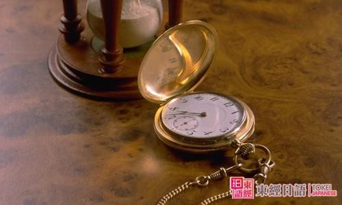 时间的日语表达方式-苏州日语学习班