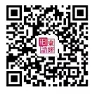 苏州东经日语微信公众号